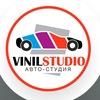 Vinil - Studio Волгоград