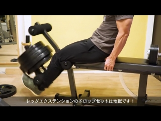 Адаптер для тренировки ног на Ironmaster Super Bench