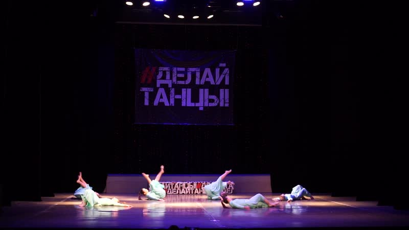 Fusion|Best Dance Show Adults|ДЕЛАЙТАНЦЫ