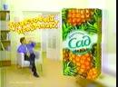 Реклама и заставка (СТС, зима 2003) Picnic, Halls, Фруктовый сад, Ariel