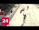 13.12.2018 Прокуратура Австрии: русских биатлонистов подозревают в мошенничестве.
