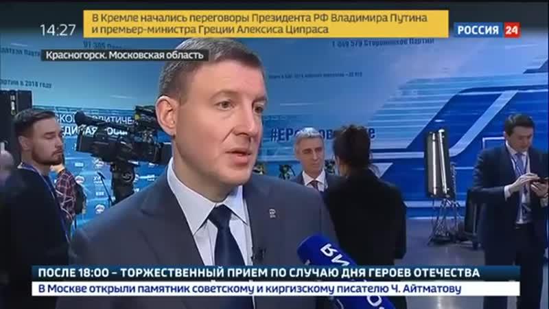 Андрей Турчак: Единая Россия разворачивается в сторону регионов - Россия 24