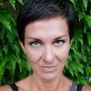 Maria Stakina
