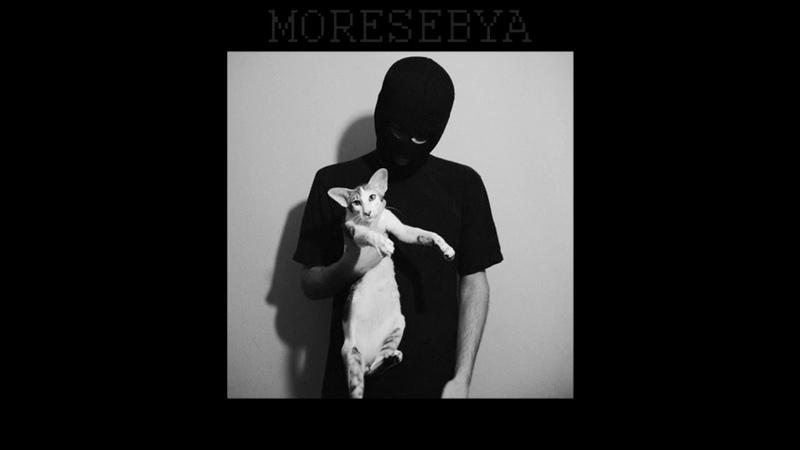Moresebya - медиум 2018 mixtape   Полный альбом   Full album   mp3 video [75]