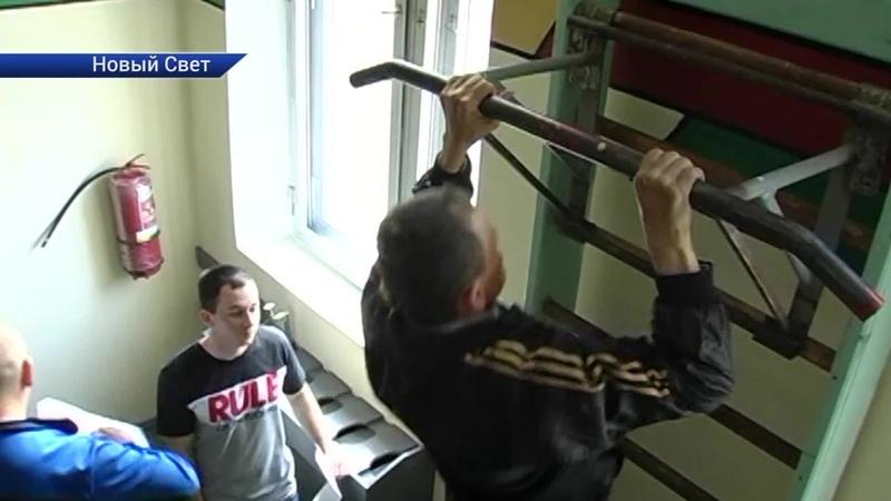 Народные дружинники Старобешевского района выполняют нормы ГТО
