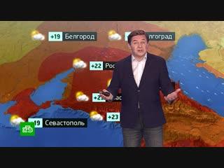 Прогноз погоды на 20октября