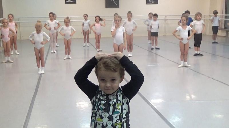 1 Часть.Урок балета для детей. Развитие данных у детей. Первые шаги в хореографии. Растяжка