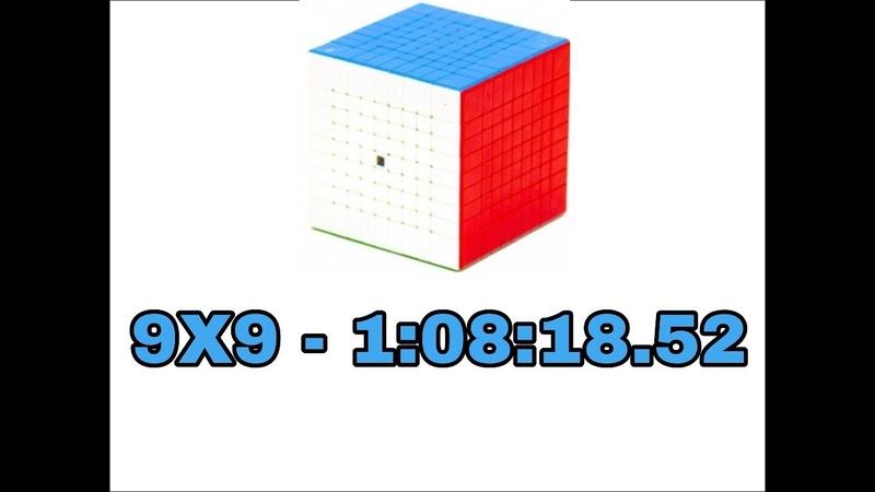 Первый раз в жизни собрал Кубик Рубика 9х9 за 1 час 10 минут