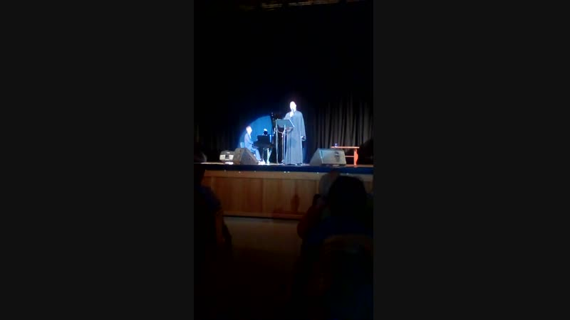 Концерт о.Фотия в Белгороде 23.10.2018. Сколь краток век наш (видео Лидии Ив)