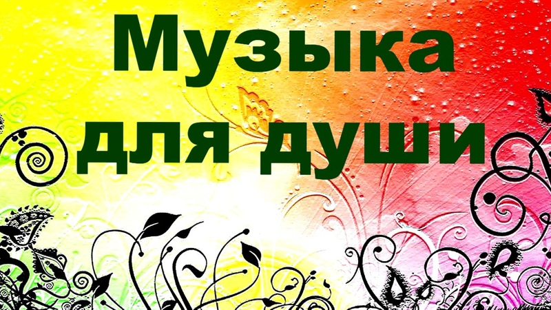 Сборник Татар җырлары