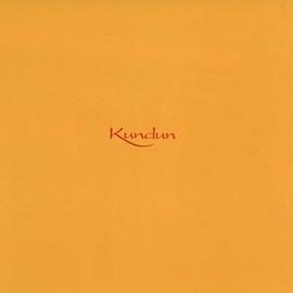 Philip Glass альбом Kundun