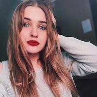 Ксения Ивашова