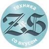 Zigmund & Shtain | Kazakhstan