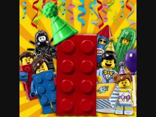 Happy 61st birthday, LEGO brick