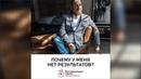 «Почему делаю все практики, а результата нет» Дмитрий Троцкий