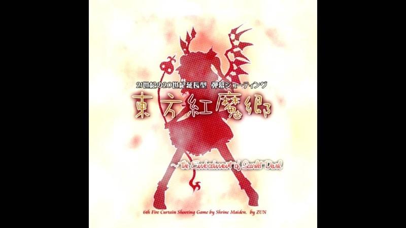 Beloved Tomboyish Girl - Touhou 6: The Embodiment of Scarlet Devil