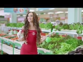 Ольга Бузова в рекламе чипсов