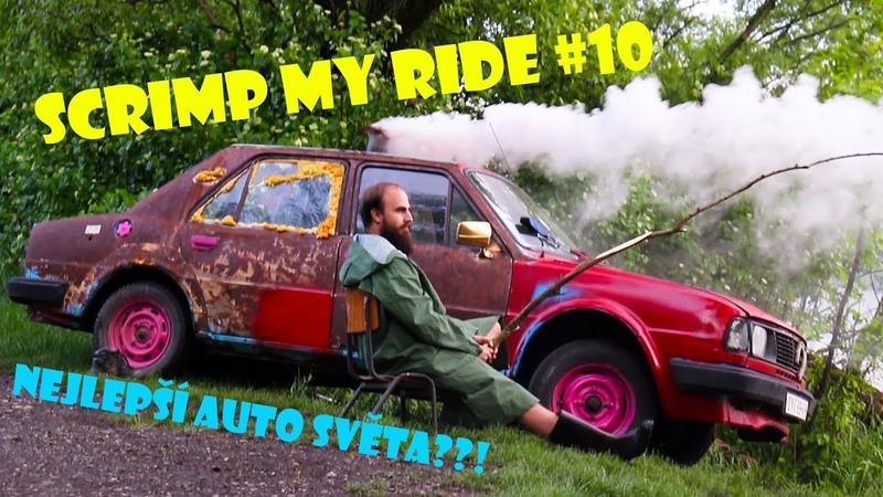 10 - SCRIMP MY RIDE: Nejlepší auto na světě (EN sub.)