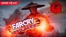 FAR CRY NEW DAWN CSGO DANGER ZONE MORTAL KOMBAT 11 - GAME NEWS 1