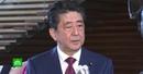 Премьер Японии отказался учитывать результаты референдума о базе США на Окинаве