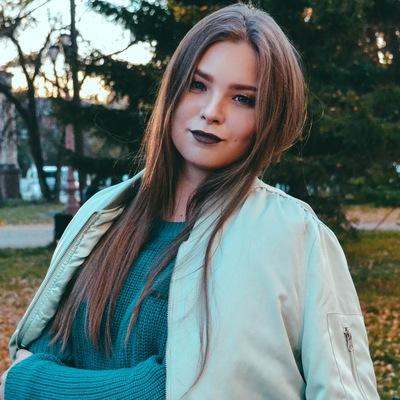 Арина Лямбурцева
