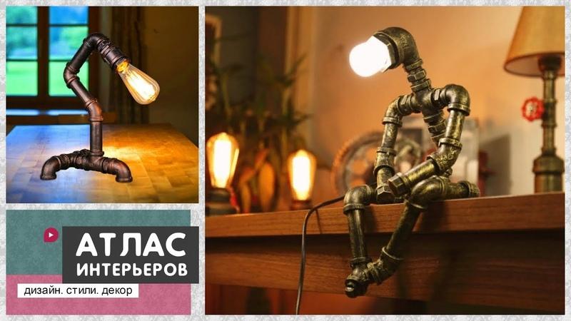 Светильник своими руками из труб и фитингов Идеи как сделать лампу в стиле лофт