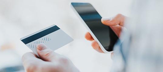Потребительский кредит по паспорту какие банки