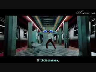 [Phoenix Cor] GOT7 - Lullaby (рус. саб.)