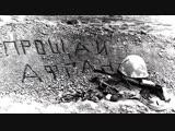 ВИТАЛИЙ ЛЕОНОВ 30 ЛЕТ ТОМУ НАЗАД