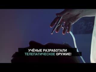 Тайны Чапман на РЕН ТВ