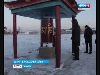Молебен в канун Сагаалгана провели в Усть-Ордынском дацане