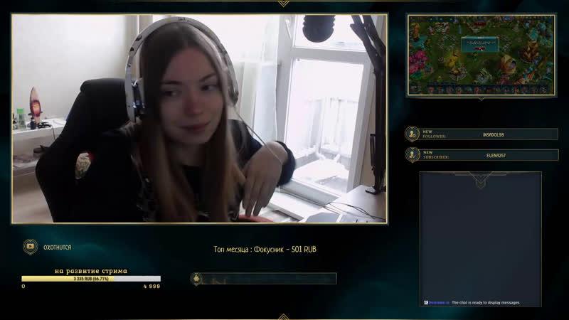 Кейт Иванова - live