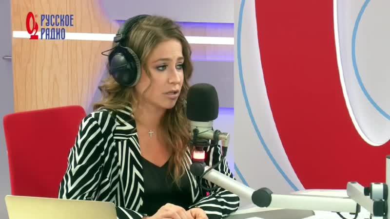 Наталья Толстая на Русском Радио Все к лучшему 5 04 2019