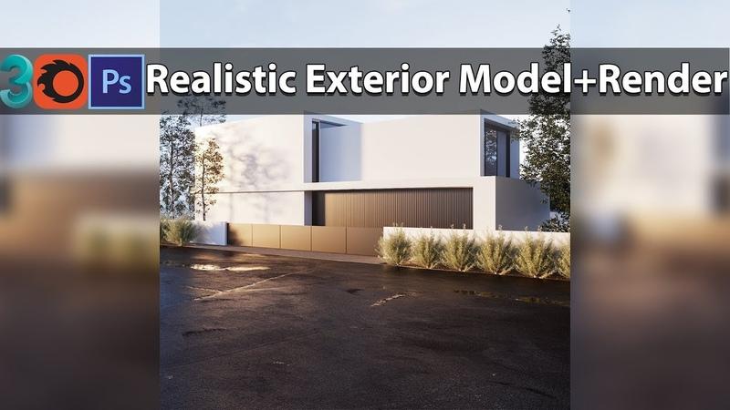3ds Max Corona Render Photorealistic Exterior Modeling Render