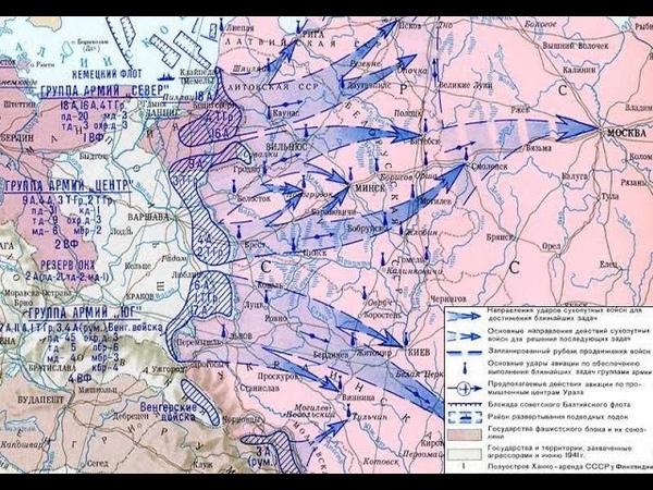 Алексей Исаев: Приграничные сражения в июне 1941 года
