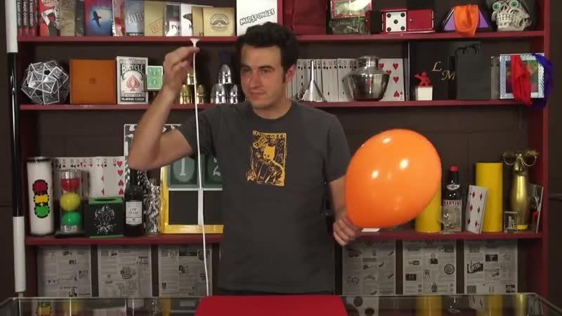 Wonder FB (Floating Balloon)