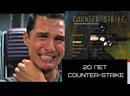20 лет Counter-Strike! Праздничные Хайлайты | CS:GO. Калашников Медиа №38