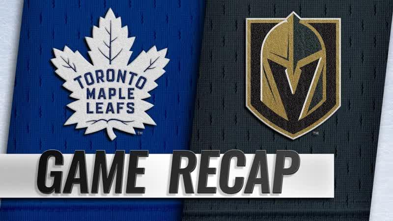 НХЛ - регулярный чемпионат. «Вегас Голден Найтс» - «Торонто Мэйпл Лифс» - 36 (01, 22, 13)