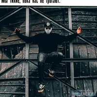 Анкета Viktor Tinik