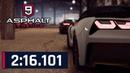 Asphalt 9 Encore 3* Corvette Grand Sport @Gold Rush 2 laps 2 16 101