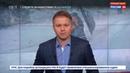 Новости на Россия 24 • Магадан замело после снежной бури