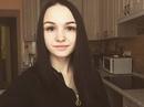 Александра Царева фото #3