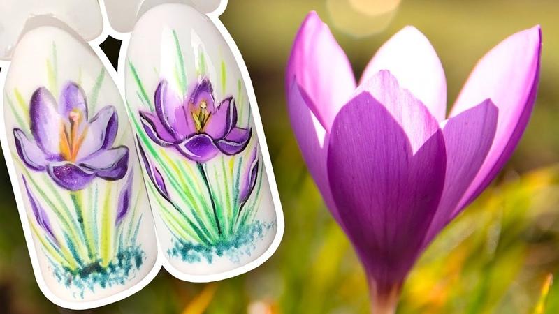 💐 Крокус Весенний Дизайн Ногтей для Маникюра Рисунок Гель-лаком на Ноготках Пошаговый Мастер Класс