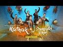 KATHAK with PUNJABI DHOL   Kumar Sharma   Kathak Rockers