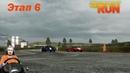 Need For Speed The Run на ЭКСТРЕМАЛЬНОЙ сложности Этап 6 Низины
