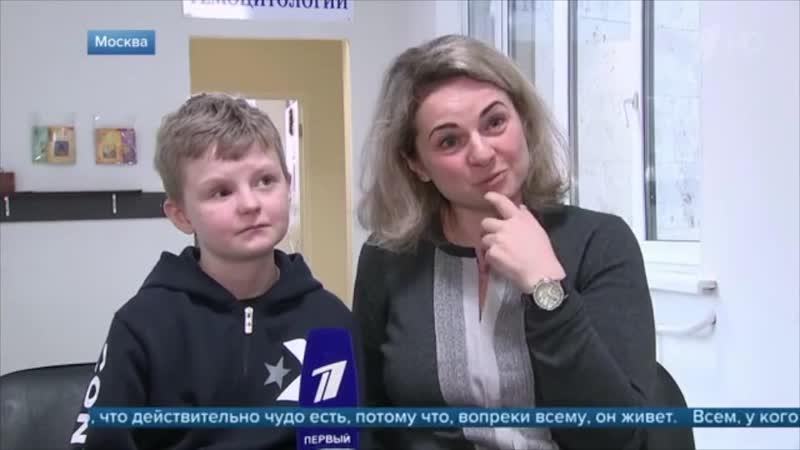 1 канал о визите Святейшего Патриарха в НИИ детской онкологии и гематологии