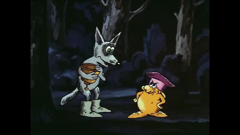 Большой Ух (1989). Рисованный советский мультфильм _ Мультфильмы. Золотая коллек_HIGH