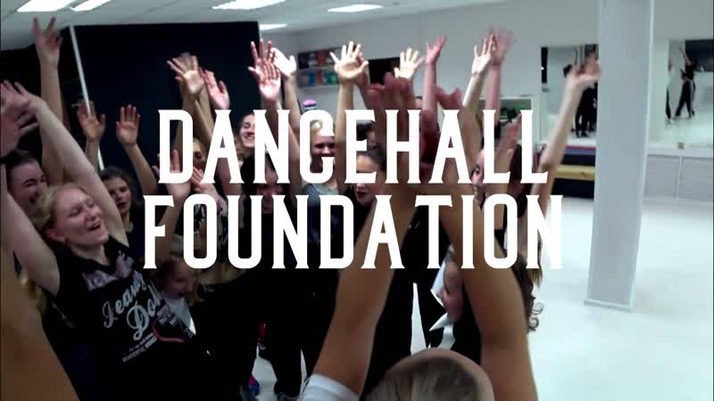 Dancehall (группа Foundation) Баранова Юлия J-Dance Studio