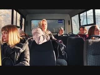 Продолжение истории - бабушка в автобусе. А вам попадались подобные бабульки?