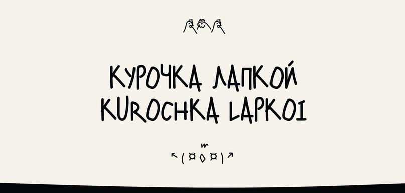 Сборник шрифтов кириллица.zip